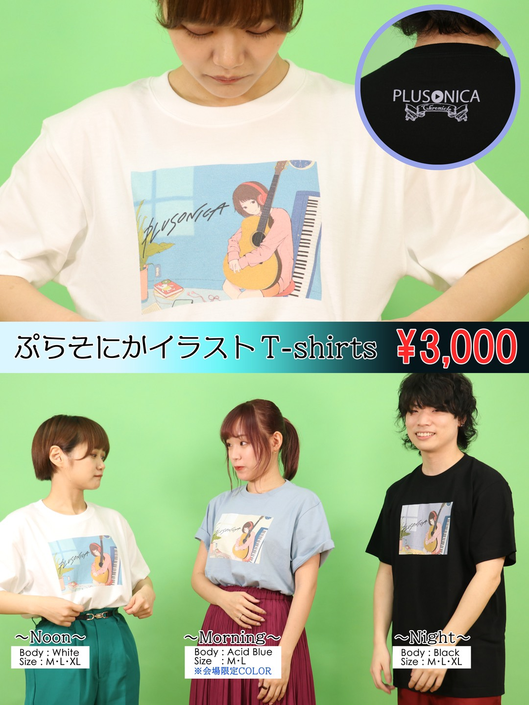 都鳥、ぷらそにか5周年記念Tシャツのデザインを担当!