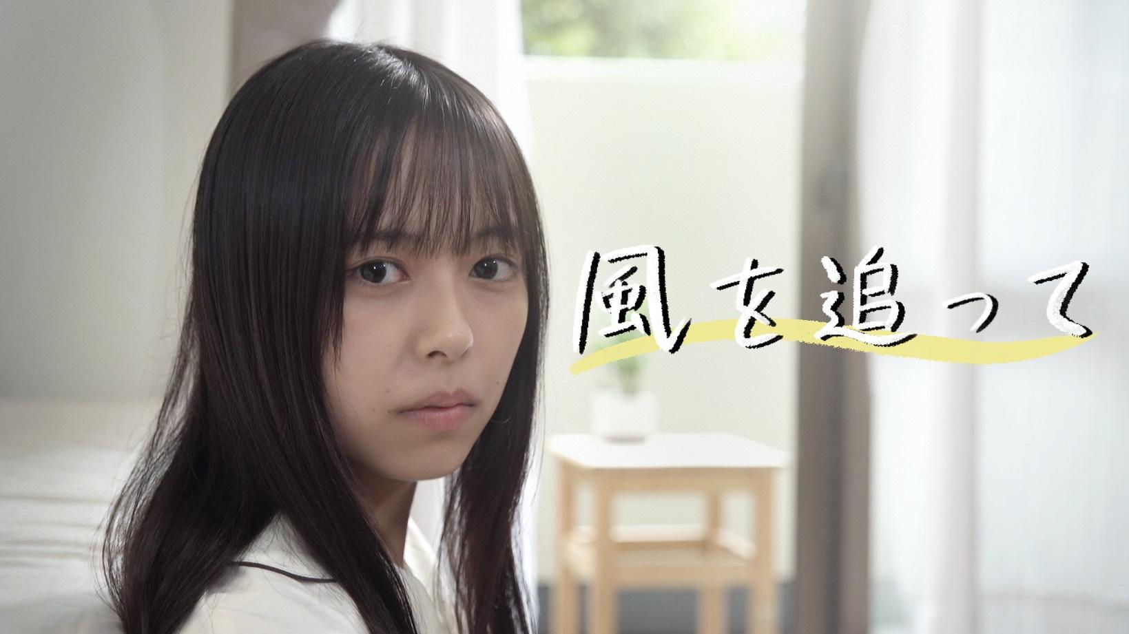 suppon制作参加!音楽ユニット「ふたりごと」の新曲「風を追って」MV公開