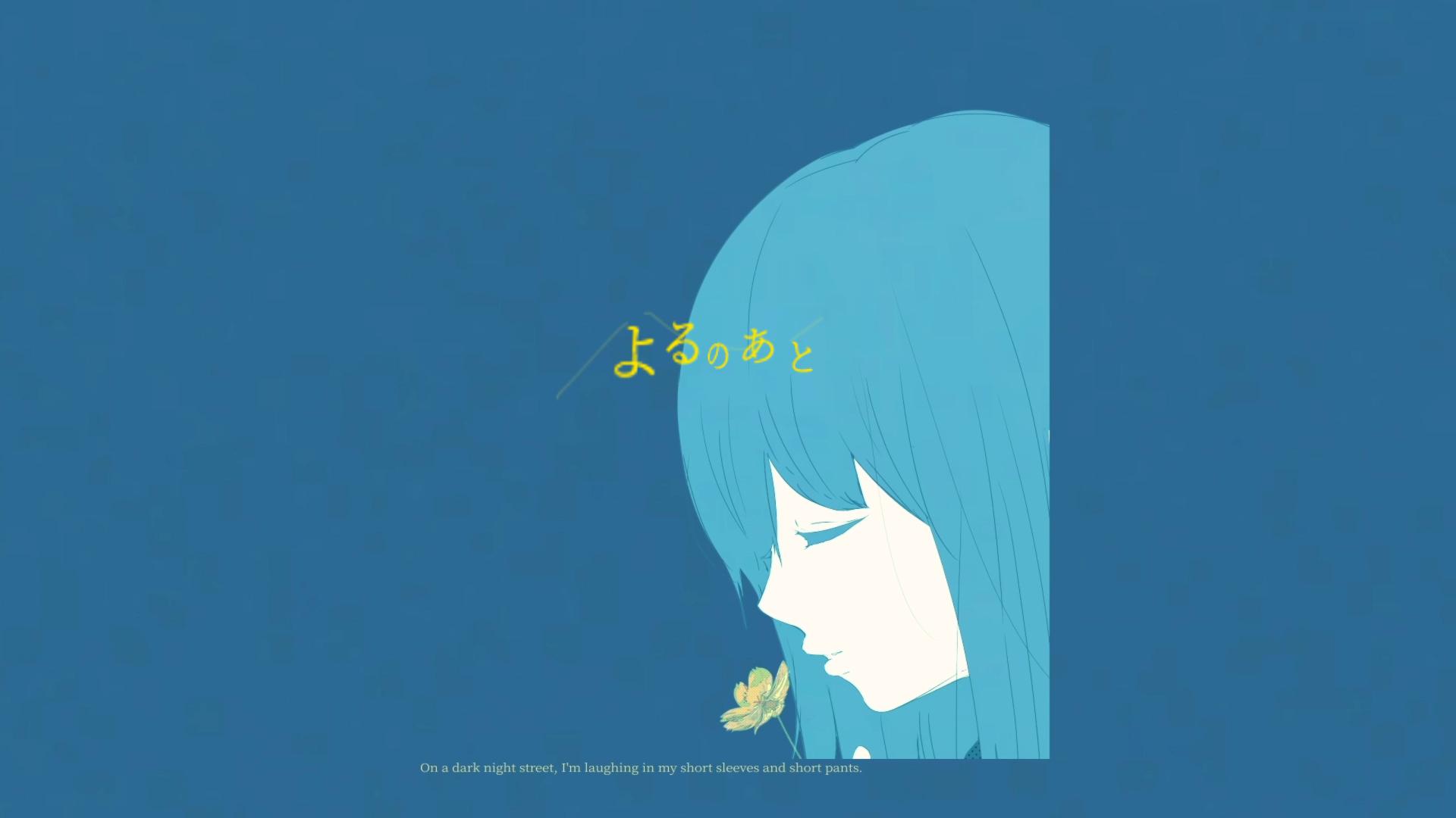 あーきとれーぶが、adieu(上白石萌歌)「よるのあと」のアフターミュージックビデオを制作!